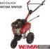 Мотокультиватор бензиновый Weima WM500 (Колеса 4.00-8, 6,5 л.с. перед. 2/1)